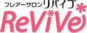 札幌市お顔のエステはエステサロン フレアーサロンリバイブ - Revive